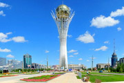 Vacation in Kazakhstan