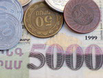 Dram - currency of Armenia