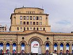 Museum of history of Yerevanа
