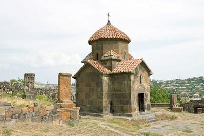 Арагацотн, Армения
