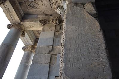 Храм Солнца, Гарни, Армения
