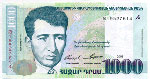 National currency of Armeni
