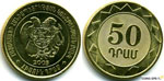 National currency of Armenia
