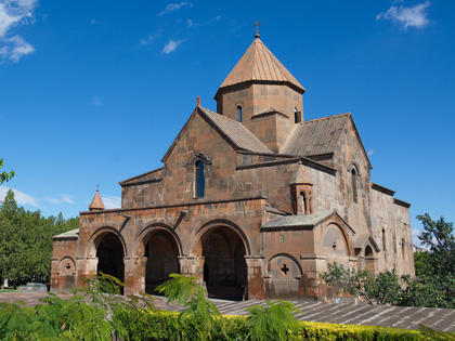 Etchmiadzin and Zvartnots Tour - Ancient Monuments of Christianity in Armenia