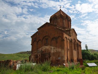 Armenia Day Tour: Arutch, Marmashen, Gyumri, Harichavank