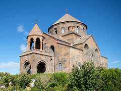 Small Group Caucasus Tour with Scheduled Dates 2017