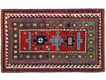 Azerbaijani carpets: Carpet. Wool. Worsted. 1809. Irevan group. Zangazur, Sisyan, Western Azerbaijan