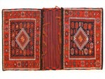 Azerbaijani carpets: Hurdzhun. Wool. Lint-free. Beggining of 20th century. Garabakh group