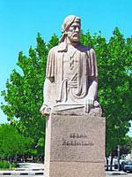 Ajami, Nakhchevan