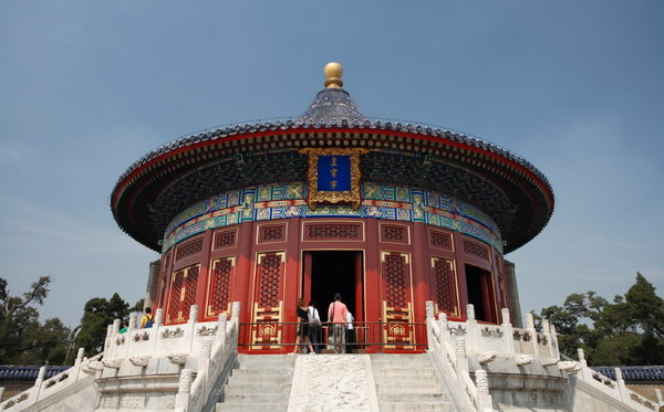 chinese architecture - an important part of national culture