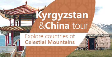 Silk Road Tour 6: Kyrgyzstan – China