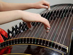 Traditional Chinese musical instrument - Guchzhen