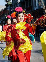 Traditional Chinese Dance - celebrating the New Year, Beijing
