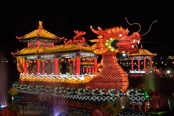 Dragon Boat Festival in memory of the ancient Chinese poet ...