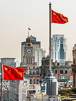 Flag of China against the background of modern skyscrapers, Beijing