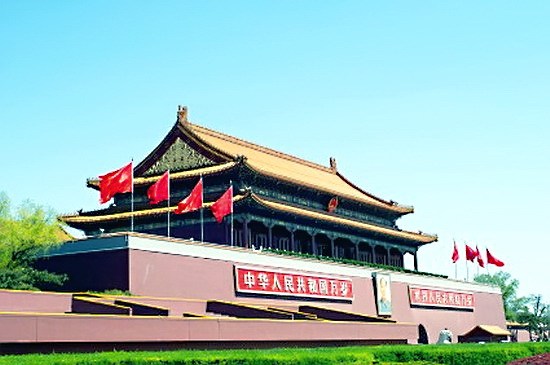 General information about Peoples Republic of China