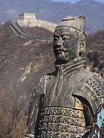 History of China: Chinese clay figure of a warrior