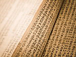 History of China: an ancient Chinese book of medicine, popular during the reign of the Qing Dynasty
