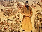 History of China: Portrait of the Emperor of the Ming Dynasty