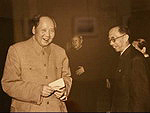New history of China: Photography of Mao Zedong