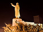 New history of China: The Statue of Mao on Zhongshan Square in Shenyang, Liaoning Province