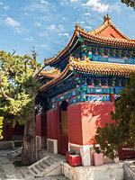 Beijing Confucian Temple located in Dongcheng District
