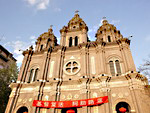 St. Joseph Church (Eastern Church) in Beijing, China
