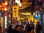 Night market in Chengdu, China