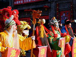 Spring Festival, or Chinese New Year. New Year's celebrations and presentation