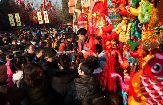 Chuntsze Spring Festival Also Called Chinese New Year