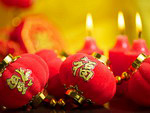 Chinese red lanterns. The Chinese character Fu means blessing
