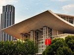 Great Opera theater in Shanghai, China