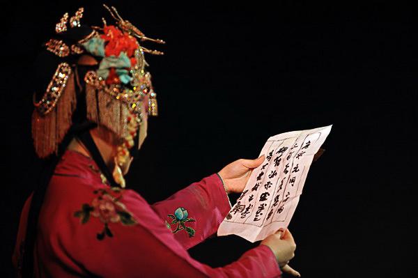 Китайский театр и опера вековые традиции театрального искусства Китайский спектакль в оперном театре