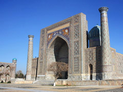Silk Road Tour 4: Tours along the Silk Road