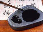 Китайские традиции: письменность и китайские иероглифы