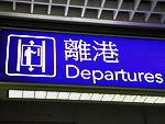 Airport, China
