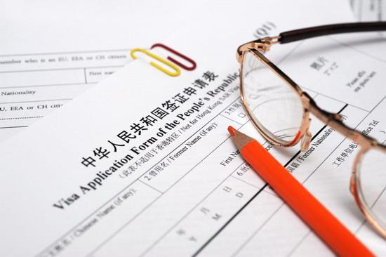 Visa to China: features of the visa regime, visa procedure ... Visa Application Form Of China For Deshi on