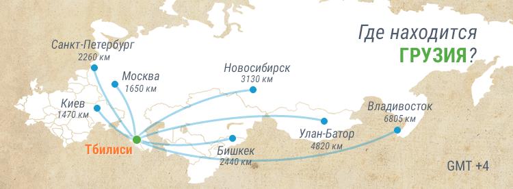 Путеводитель по Грузии: Грузия на карте стран СНГ