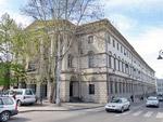 Museum of Arts, Tbilisi