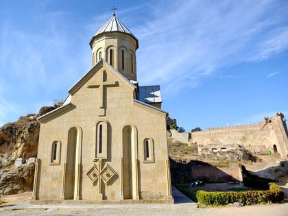 Sacred Caucasus