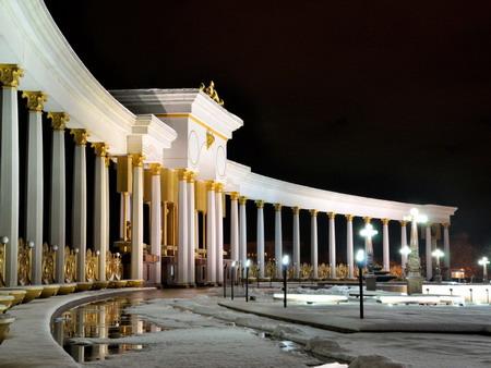 Kazakhstan  Wikipedia