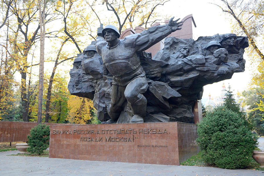 28 панфиловцев картинки памятника