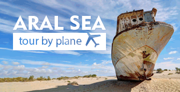 Aral Sea Tour by Train: Gloomy Romance of the Aral Sea
