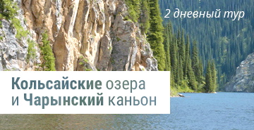 Тур по Казахстану 3: Красивые места Казахстана