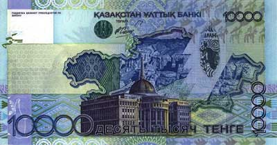 Currency of Kazakhstan