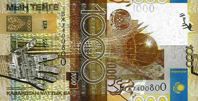orient exchange currency rate