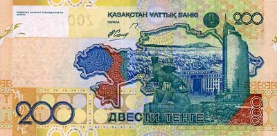 Реферат про тенге на казахском 4030