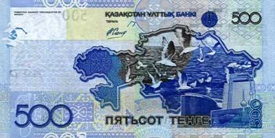 кредиты в долларах россия