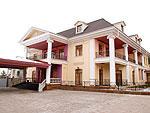 Гостиница Резиденция Алматы Сапар