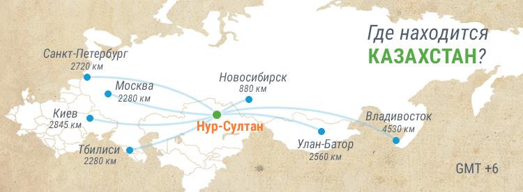 Путеводитель по Казахстану: Казахстан на карте стран СНГ